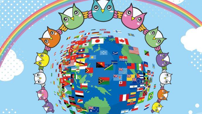 【SDGs】厚生労働省自殺防止対策事業 『日本・ポストベンション・カンファレンス』